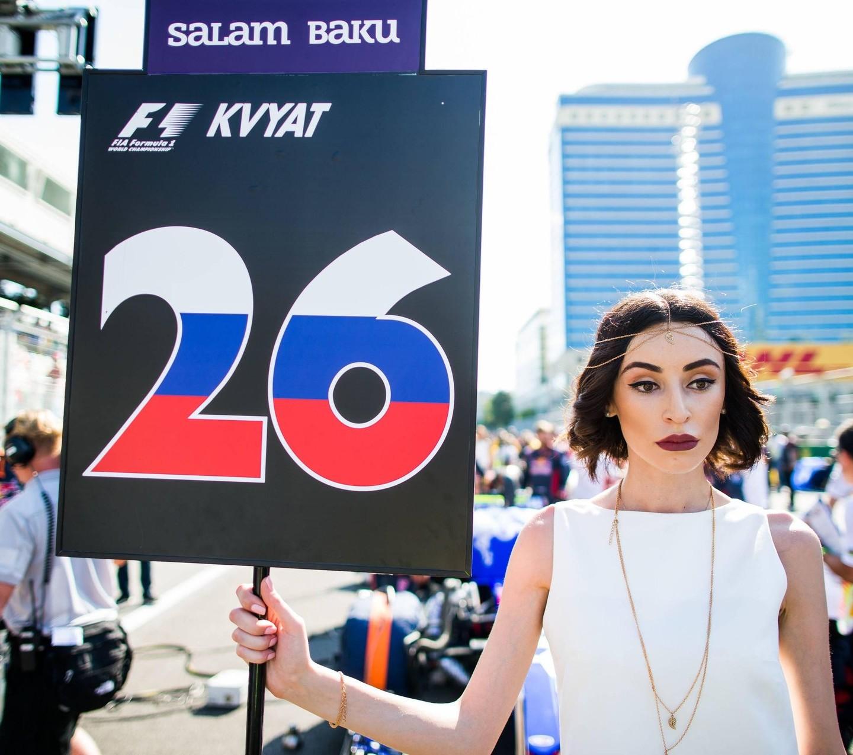 Azerbaijan GP – Gallery 16