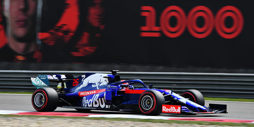 Chinese GP qualifying 2019 with Daniil Kvyat Scuderia Toro Rosso