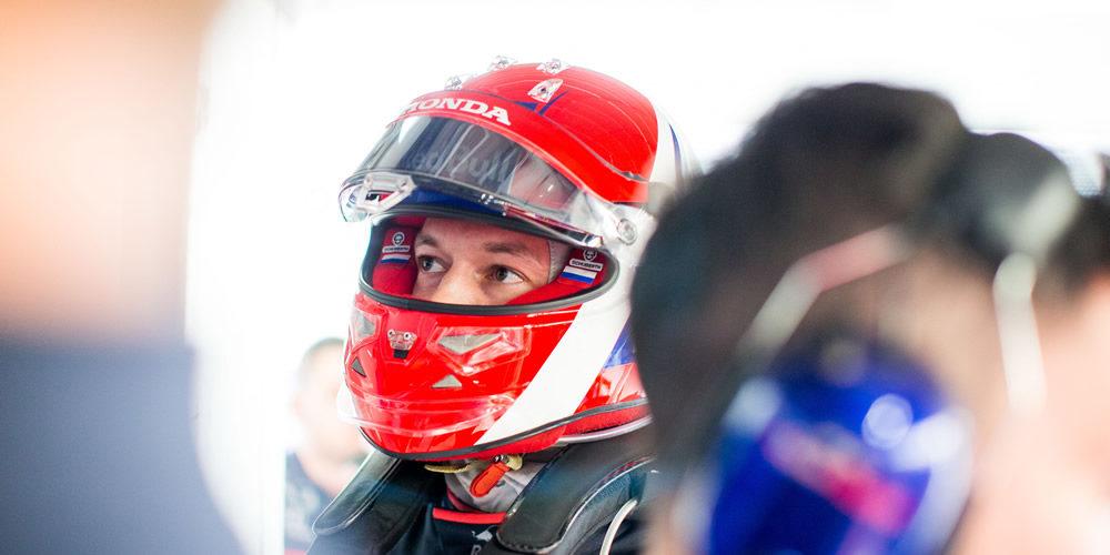 F1 japanese Grand Prix 2019 with Daniil Kvyat Scuderia Toro Rosso