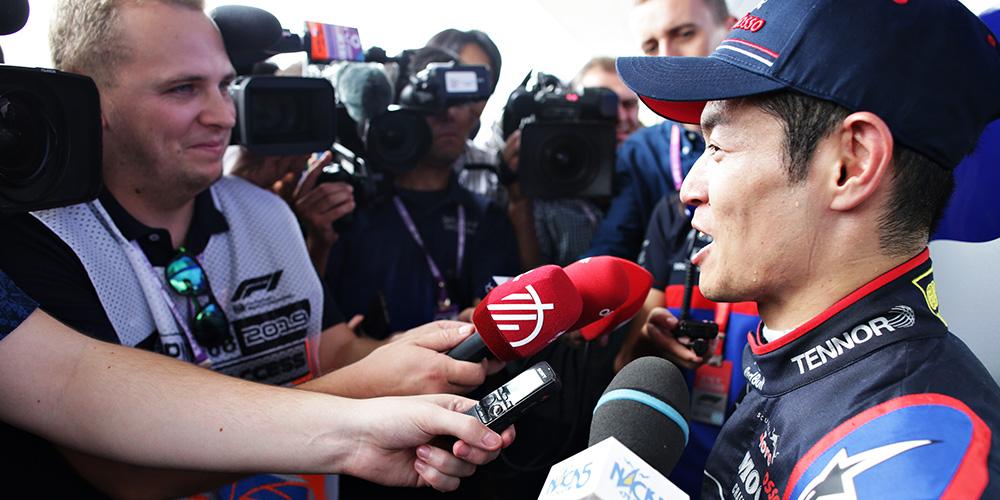 Review japanese Grand Prix 2019 with Naoki Yamamoto Scuderia Toro Rosso