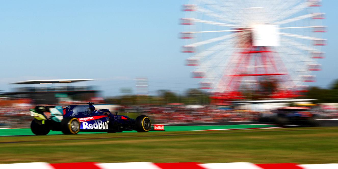 Review japanese Grand Prix 2019 by Scuderia Toro Rosso