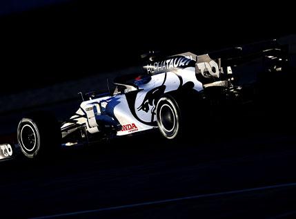 Silverstone & Barcelona – Prixview tripla
