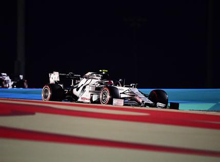 Gran Premio Bahrain 2020