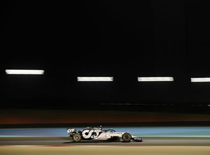 GP Bahrain 2020 – Prove Libere